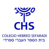 Colegio Hebreo Sefaradi